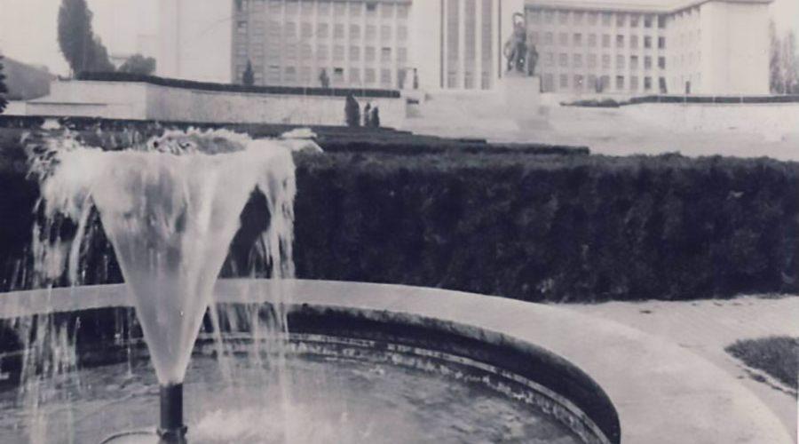 Academia Militara. Bucuresti 1986