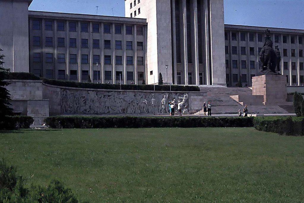 imagini poze fotografii vechi cartierul cotroceni platoul academiei militare anul 1976 fotograf Mike Lidgley