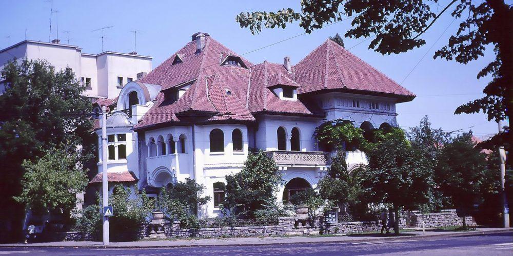 Casa Printului Nicolae anul 1971, Cotroceni