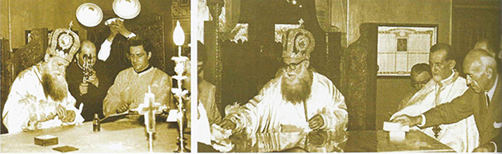 inaugurarea bisericii sf. elefterie nou