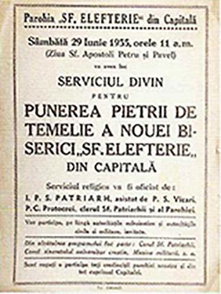 punerea pietrii de temelie a nouei biserici sf. elefterie