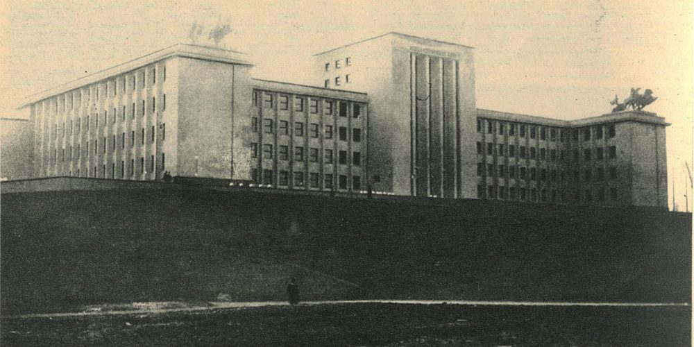 academia militara bucuresti scoala superioara de razboi - universitatea nationala de aparare carol I in data de 6 decembrie 1939